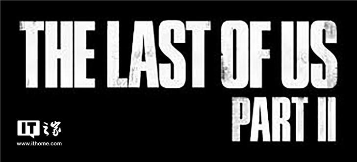 《最后生还者2》叙事主管透露:规模比前作大50%,内容更多