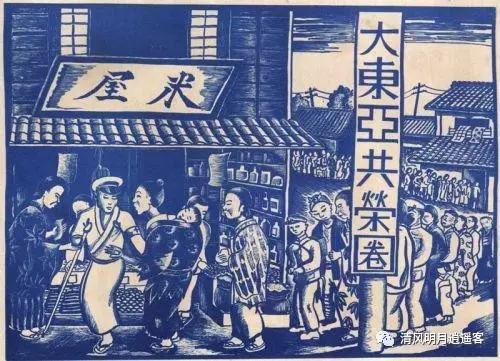 二战日本妄想建立大东亚共荣圈,最猖獗时候实现了多少?