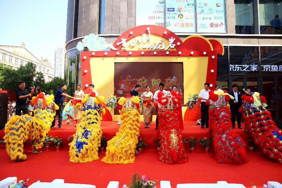 京東之家形象店落地福建龍岩,京魚座專區帶來全新智能生活