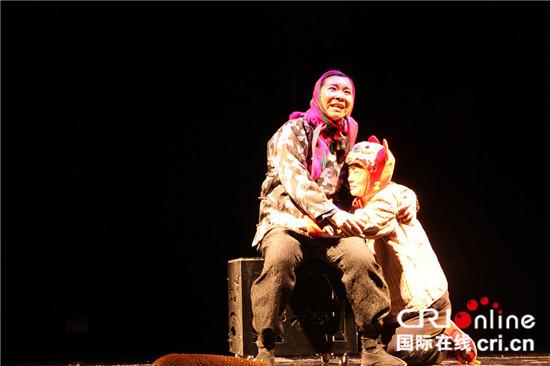 中国儿童剧斩获塞尔维亚国际儿童戏剧节大奖