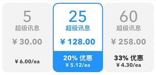刘忠林告新婚妻子花百万赔偿金:房子戒指都得给我