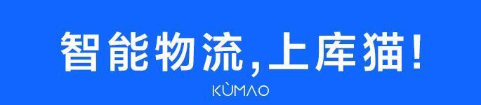 「56頭條」順豐、三通同時發布公告,北京部分網點暫停攬派;