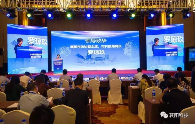 2019年湖北襄阳科技成果转化对接活动(武汉理工大学专场)圆满举行