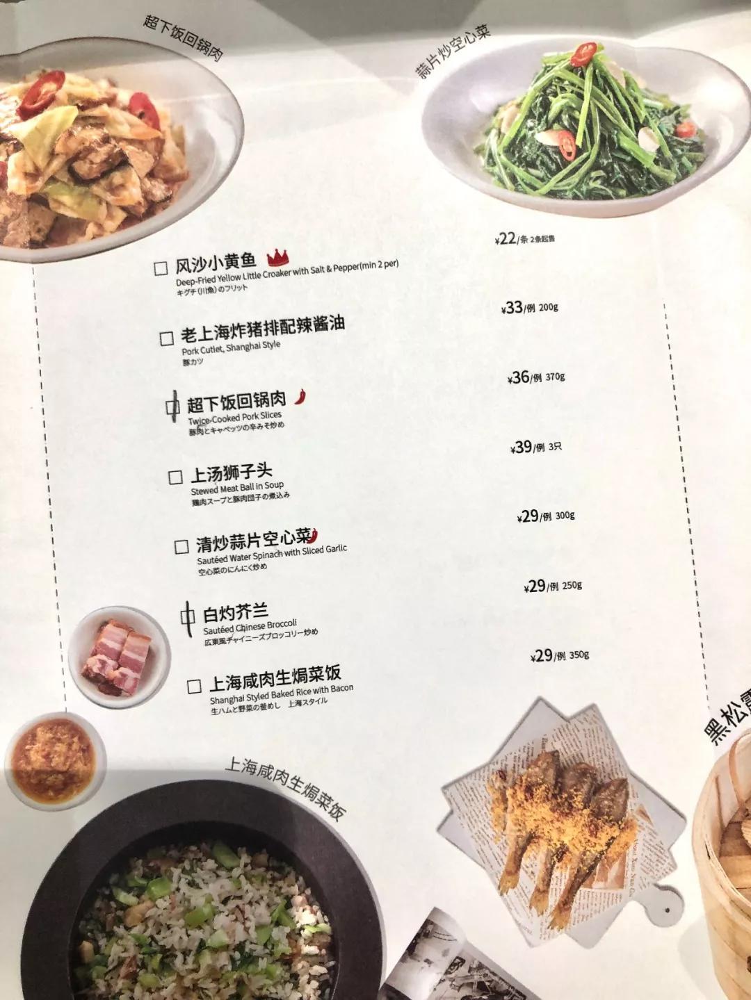 只有外国能做出天价美食?台湾牛肉面实力打脸,售价10000块!