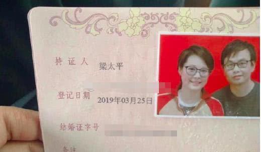 46歲袁立近照曝光,抛棄榮華富貴也要第三次結婚,網友:真愛情