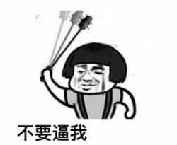 花式落泪,杨紫的演技又精进了!