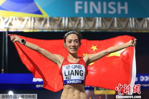 世锦赛中国队首金!梁瑞夺女子50公里竞走冠军