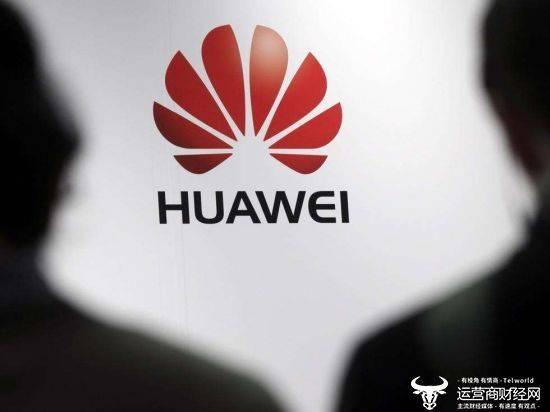 華為每年花百億購買美國零部件 任正非:150萬個5G基站不含任何美國零件