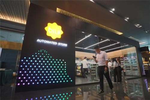 張近東:蘇甯、家樂福中國攜手将全面助推零售行業數字化升級
