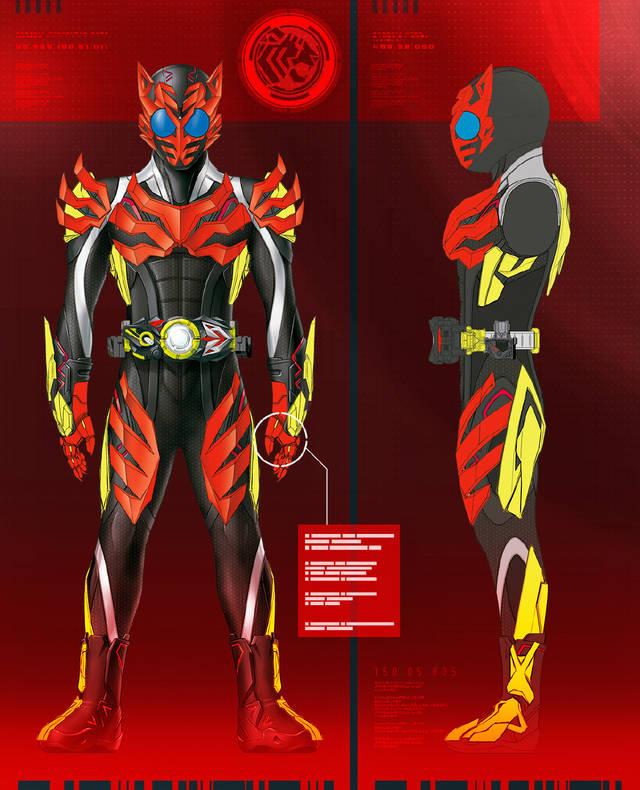 假面骑士01烈焰老虎和猎豹形态设计图 差个狮子就能变三蛋猫联组