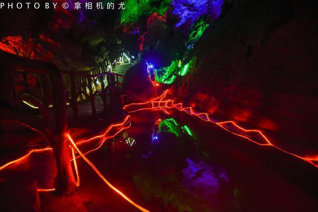 国内第一个3d全息音乐溶洞,重庆琵琶洞,溶洞的后现代艺术