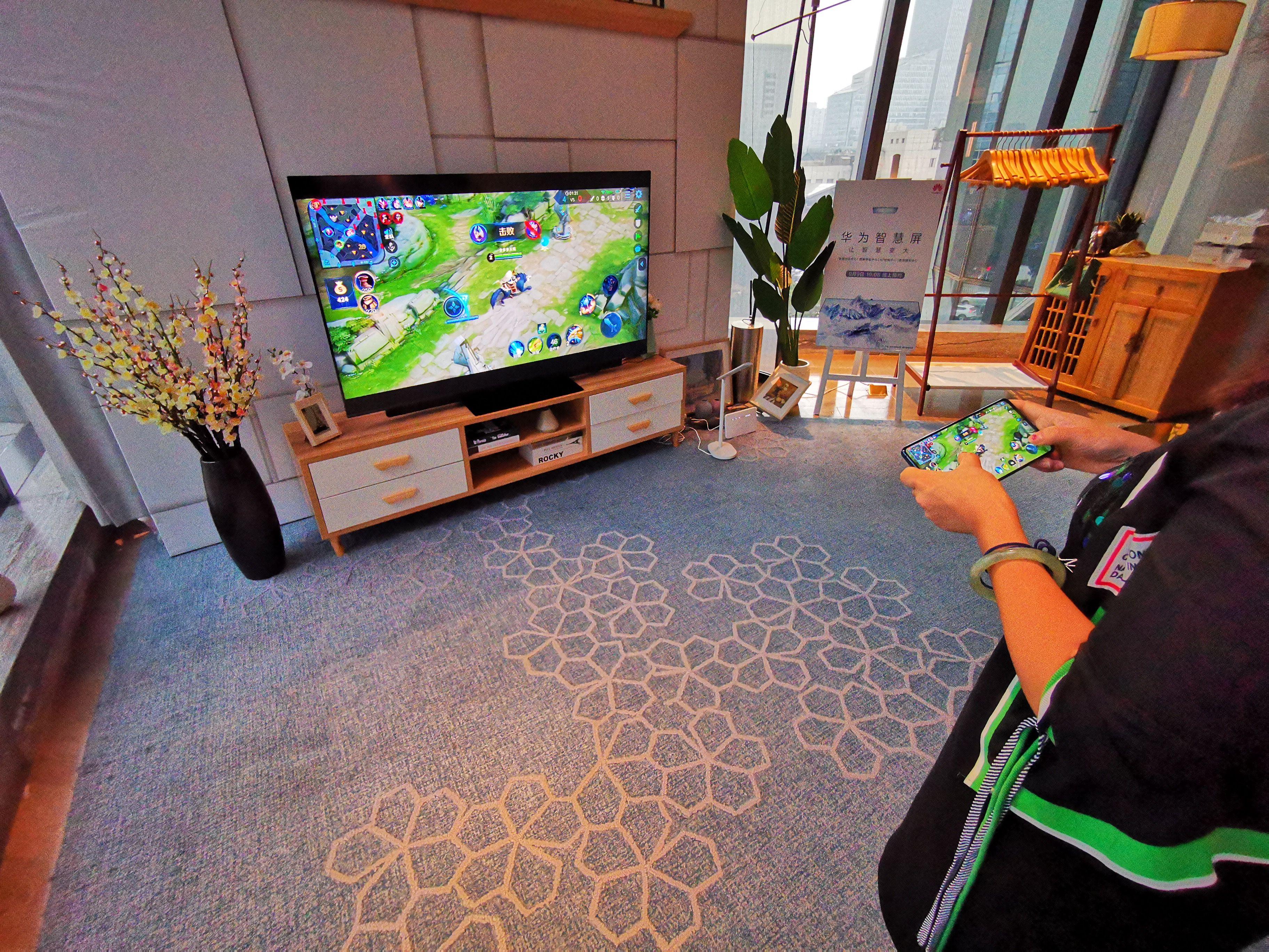 华为智慧屏简评:4K量子点屏幕+AI慧眼+投屏游戏