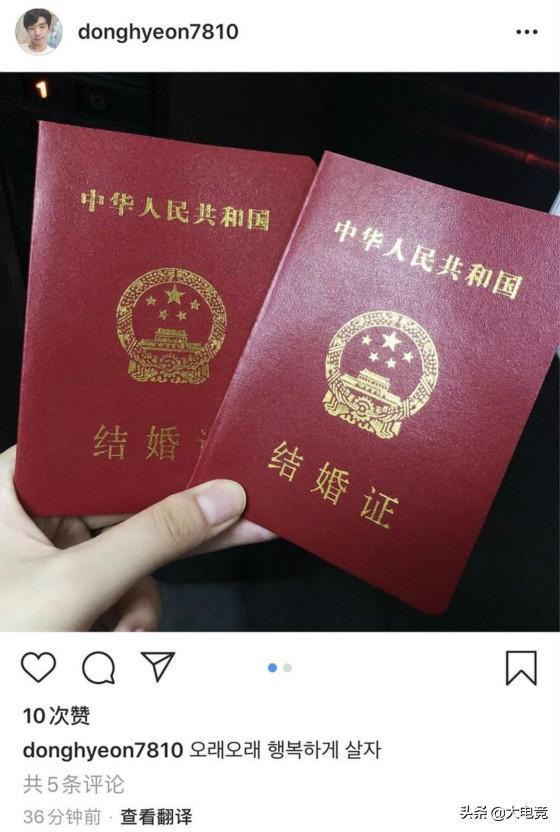 "LOL:LPL又添一位""中国女婿""!Ben选手晒出甜蜜结婚照"