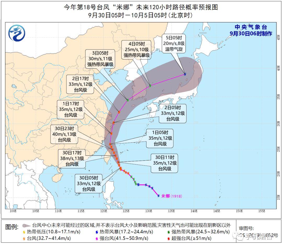 湖北应城天气预报30天查询(一个月)_气象网