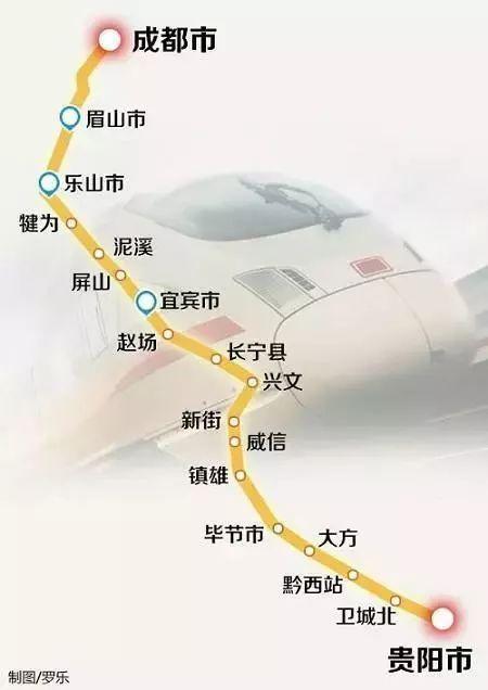 (成贵高铁路线图)图片