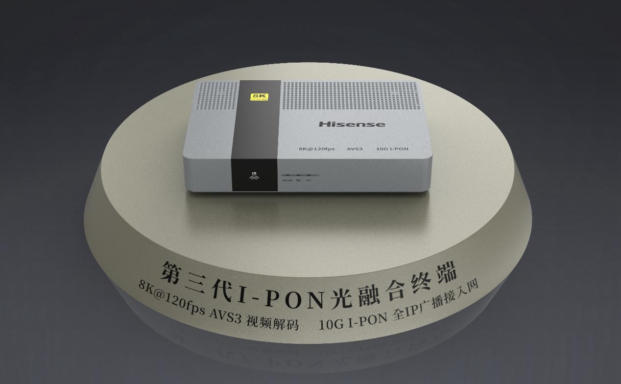小鸡啄米图海信推出业内首款8K+I