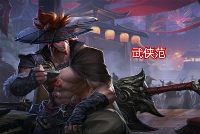 王者荣耀国庆后的几款皮肤,还有回城光效的变化,精英战令送英雄