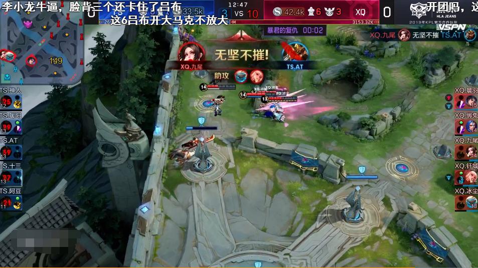 王者荣耀:AT遇到老东家XQ,队伍连输3局遗憾败北