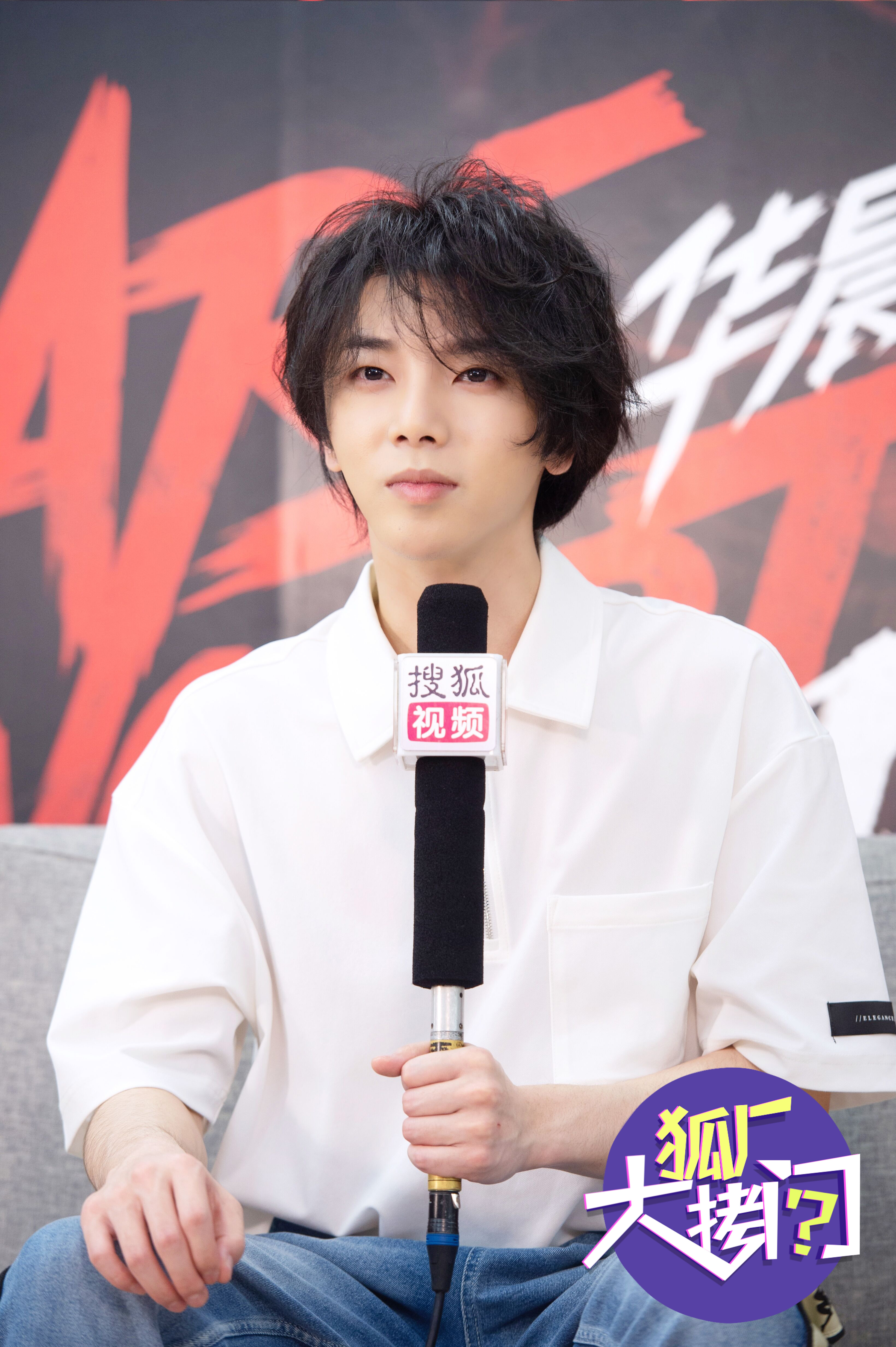 华晨宇:铁粉这么多因为我很厉害