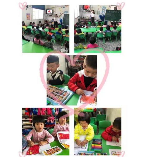 """湖南资福中心幼儿园举行""""童心向祖国,礼赞七十年""""庆祝新中国成立70周年活动"""