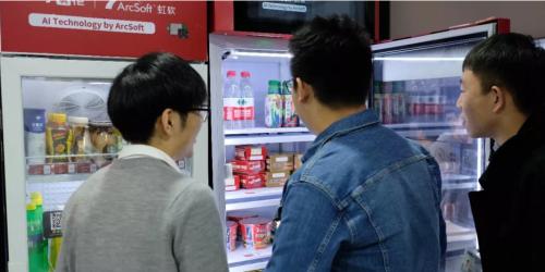 發力無人零售 科創視覺第一股虹軟科技的AIoT野望