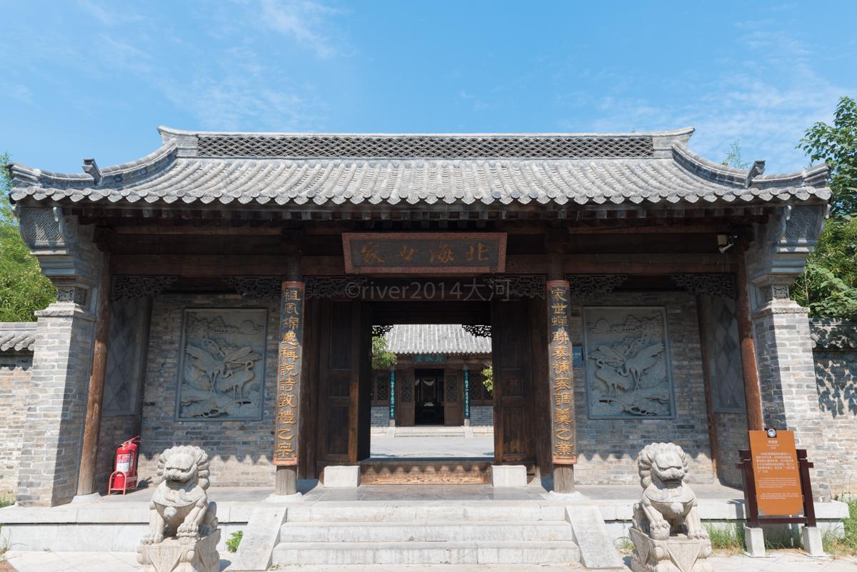 山东青州古城这座园林,已有300多年,曾为明朝王府的花园