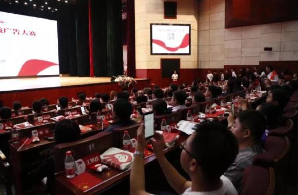 吉林省公益广告大赛奖项发布仪式隆重举行
