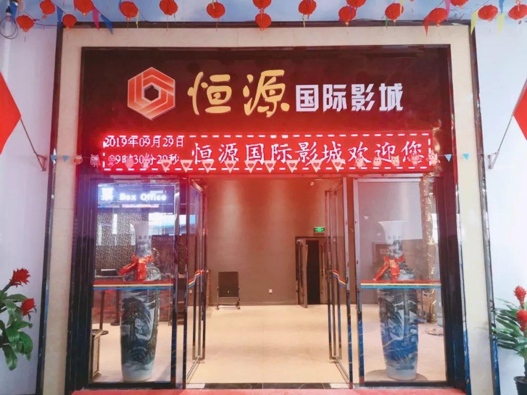宝鸡大水川酒店