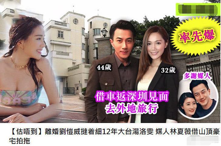 离婚九个月,刘恺威被安排了一段新恋情,杨幂却不承认爱上魏大勋