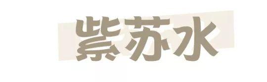 """""""元素女生""""火了!2019公认美女类型就是这3个!!_假货"""