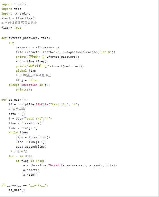 黑客之门  黑客是怎么破解密码的这4个方法不做黑客你也懂!
