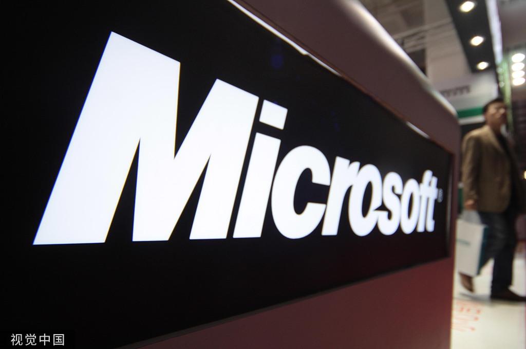 """微软打假!回应""""假高管""""原为技术中层,用漏洞抬高身价"""