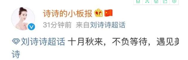 刘诗诗还没有正式复出,老公吴奇隆倒是抢先一步