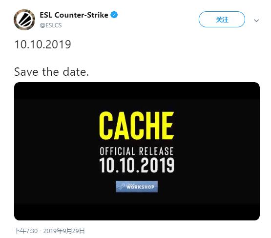 重制版Cache将于10月11日正式回归常规图池