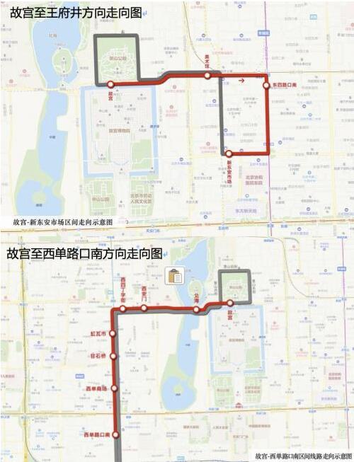 中国药网北京公交国庆期间增开动
