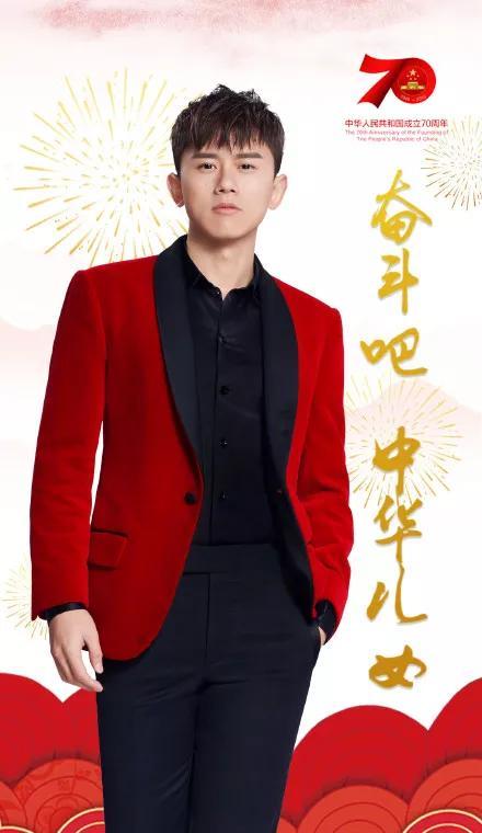 """国庆文艺晚会众星云集,胡歌靳东再同框,致敬""""两弹一星""""元勋"""