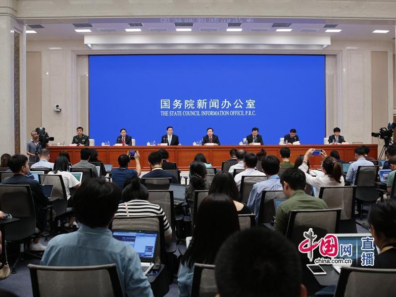 新闻办就庆祝中华人民共和国成立70周年活动有关情况举行新闻发布会