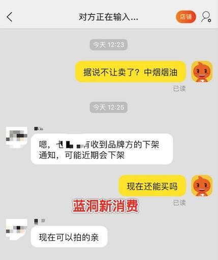 电子烟周报︱灵犀坚果爱豆获新融资;阿里系下发电子烟监管通知
