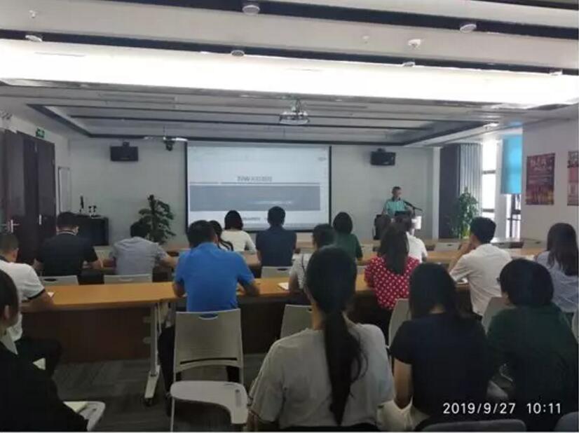 天安财险全辖机构认真贯彻落实总公司重大专项工作初步方案视频会议精神(一)-天津热点网