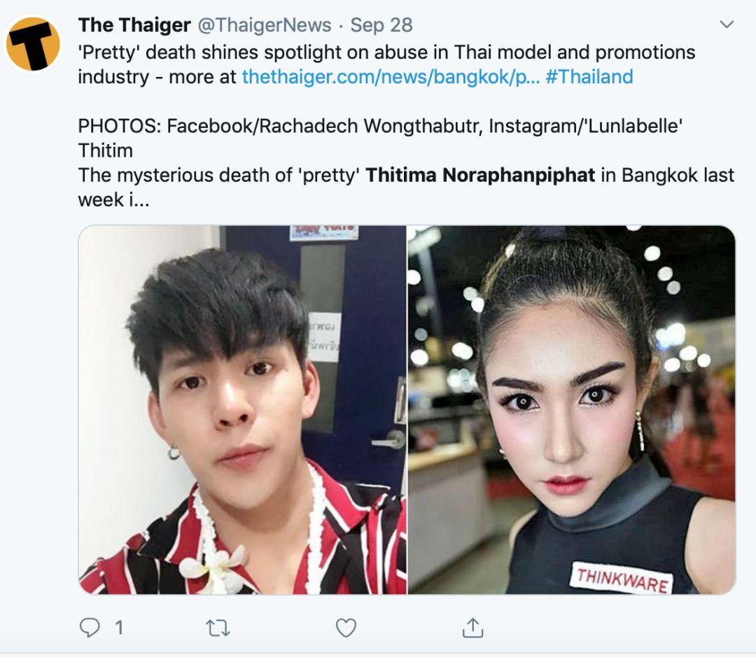 """25岁美女模特聚会后离奇死亡?泰国""""美女服务业""""引关注"""