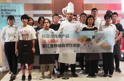 传播饮食文化,K·FISH婴儿营养辅食烹饪课堂开课!
