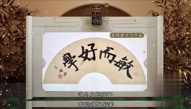 同样都是明星子女,为何黄多多的字让人赞美,炫富的李湘女儿却不行?