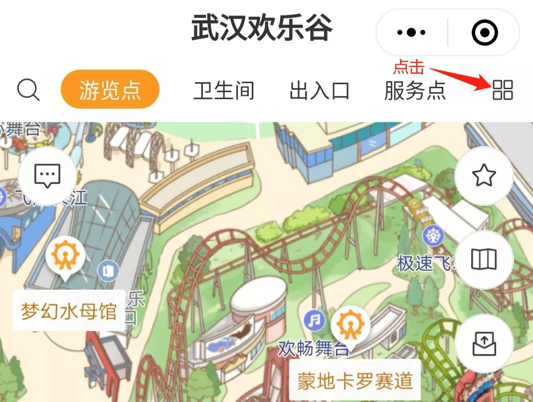欢乐谷最强游玩攻略,快快收藏,来深圳玩必打卡地方