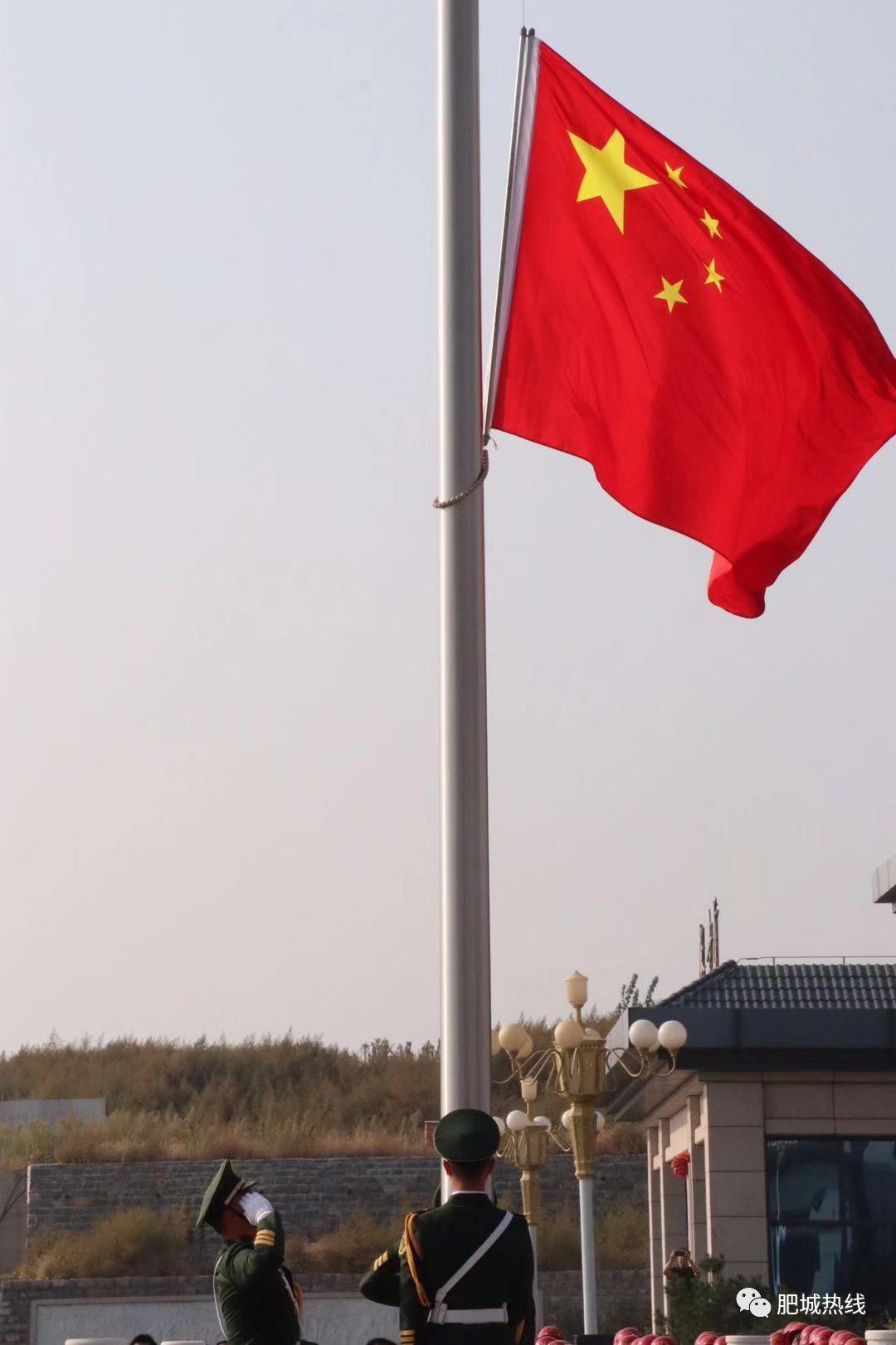肥城,红了~伴随着雄壮的国歌声,五星红旗冉冉升起图片