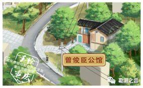 手绘重庆 二十二 山洞传统风貌区