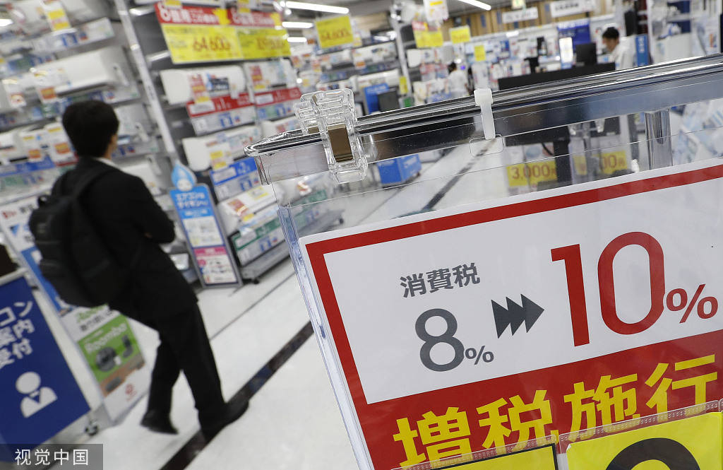 """消费税上调在即 日本国内掀起""""囤货""""浪潮"""
