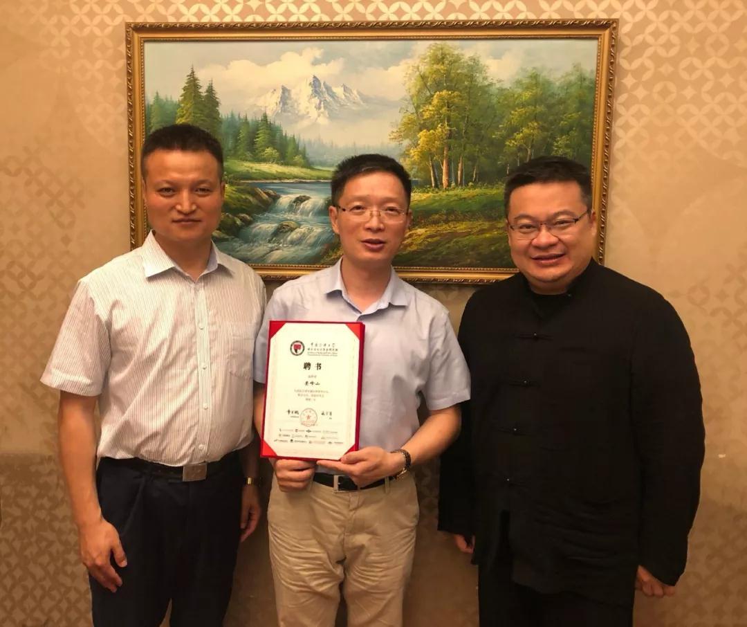 卸职国台办发言人之后,安峰山受聘中传高档研究员
