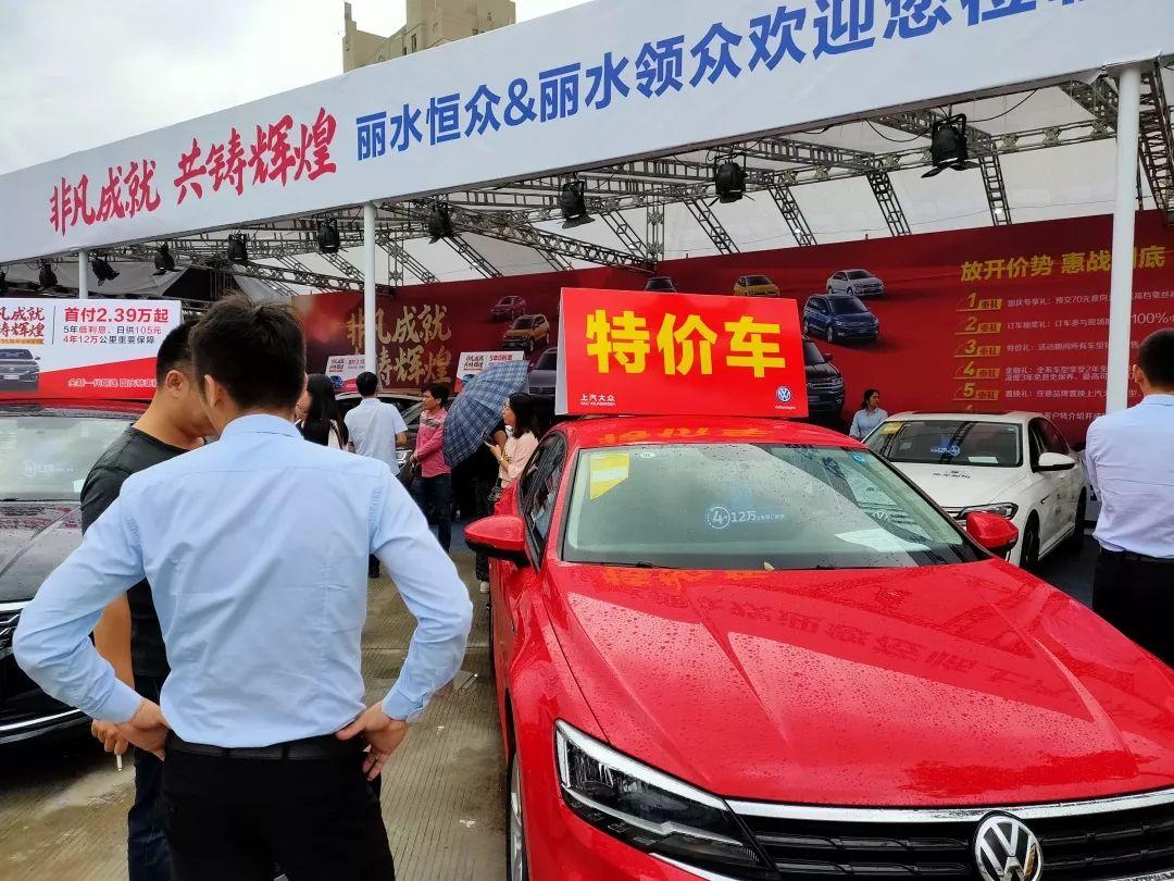2019国庆大型车展今天开展 快去看看