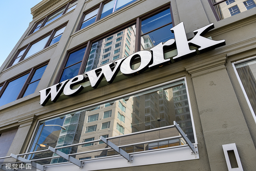 WeWork将撤回招股书推迟上市 此前估值暴跌_业务