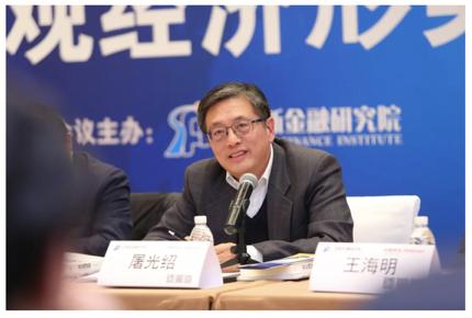 屠光紹出任上海新金融研究院理事長